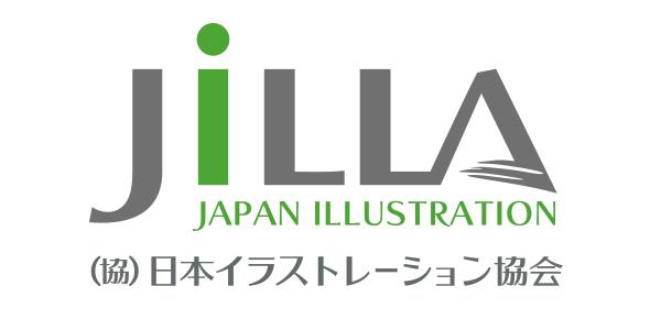 協同組合日本イラストレーション協会